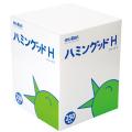 【送料無料】モルテン[ハミングッドハード(250本入り)/MHGH250]頑固な汚れに 口腔清拭用スポンジブラシ