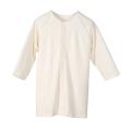ANGEL(エンゼル)オーガニックコットン[前開き肌着 男性用(七分袖)/NKY-701] 乾燥肌・デリケート肌に 刺激の少ない肌着 シニア