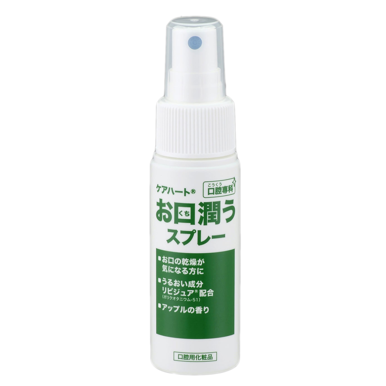 玉川衛材[口腔専科 お口潤うスプレー 50ml/tmg110056]乾燥したお口に アップルの香り 簡単口内ケア