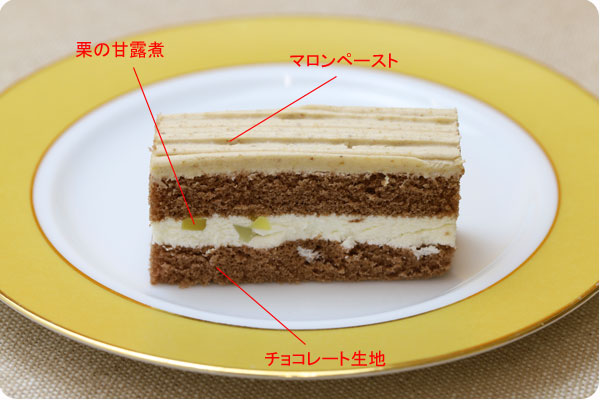 フリーカットケーキ マロンショコラケーキ3