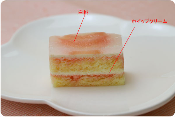 フリーカットケーキ 桃のムースケーキ3