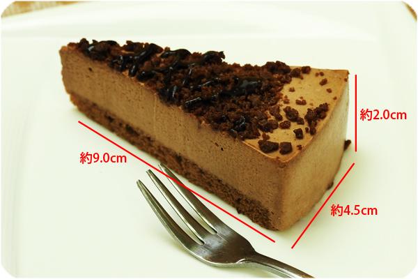 ショコラケーキ03