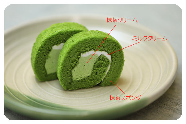 カットロール宇治抹茶2