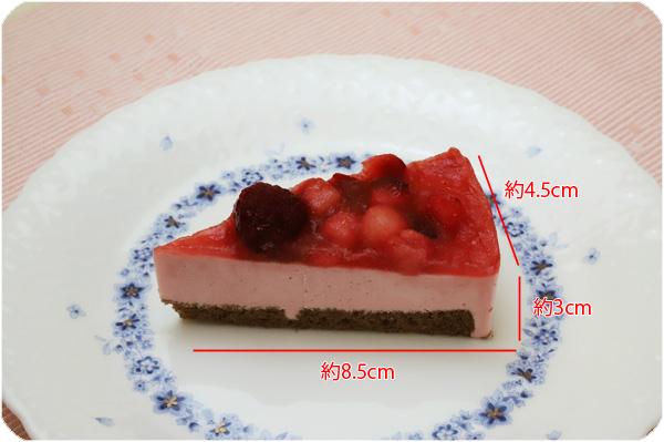 苺&ラズベリームース3