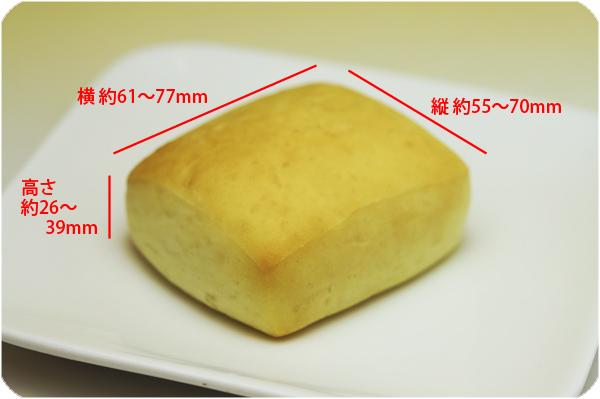 ミルクパン02