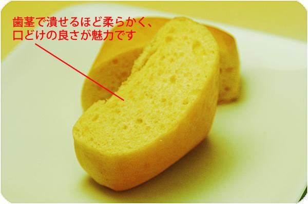 ミルクパン03