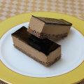 フリーカットケーキ クーベルチュールショコラ1