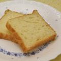 ミニ食パン(デニッシュ)