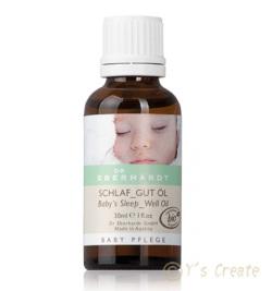 DRエバーハルト おやすみなさい あかちゃん(BABY用マッサージオイル) Baby's Sleep Well Oil
