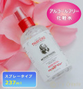 ローズペタル ウィッチヘーゼル アルコールフリー化粧水