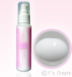 アイホワイト ブライトリニューミルク(高機能乳液)