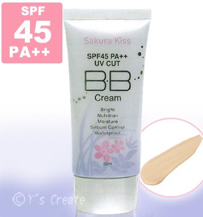 Sakura Kiss BBクリームSPF45 PA++(サクラキス BBクリーム)