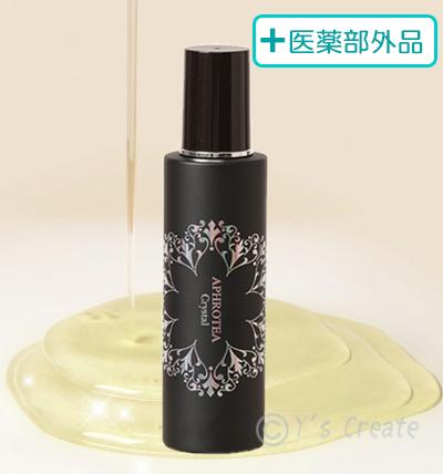 薬用美白アプロティアクリスタル(薬用化粧水)