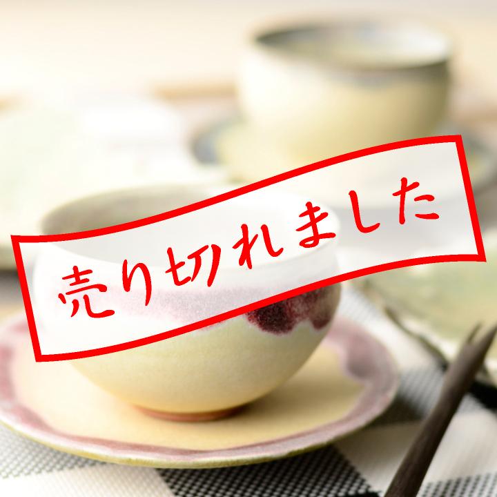 信凜窯_商品