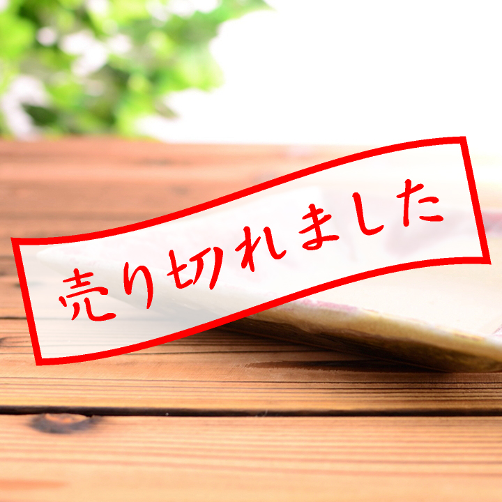 信凜窯_彩色灰釉角鉢