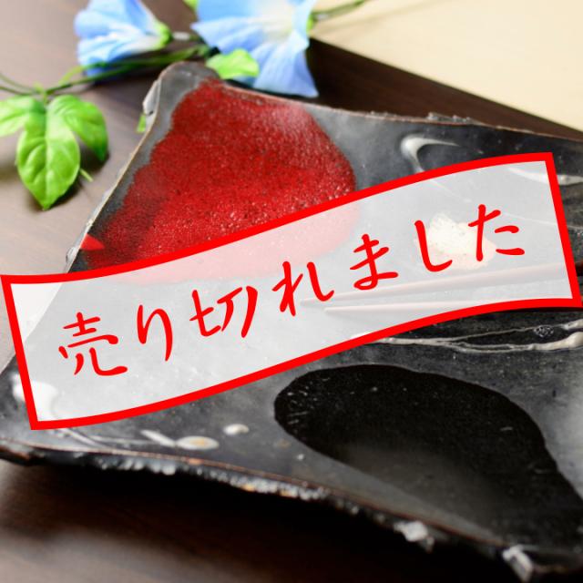 角大皿(黒釉)_丹文窯 大西雅文 作