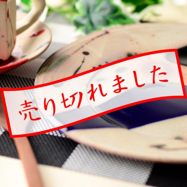 丸大皿(青黒)_丹文窯 大西雅文 作