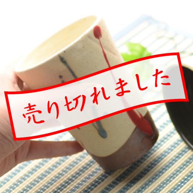 ビアカップ(打ち掛け)白_丹文窯 大西雅文 作