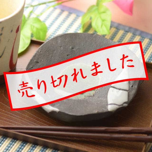 丸小皿(白釉)B_丹文窯 大西雅文 作