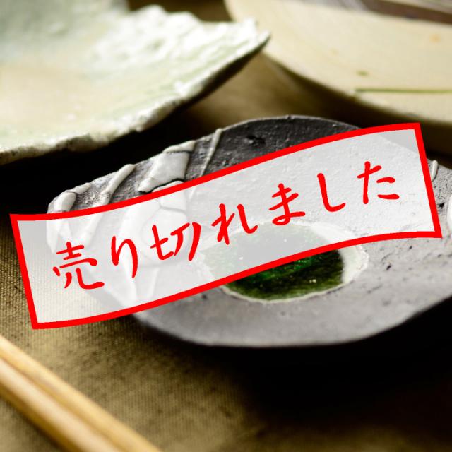 丸小皿(白釉)A_丹文窯 大西雅文 作