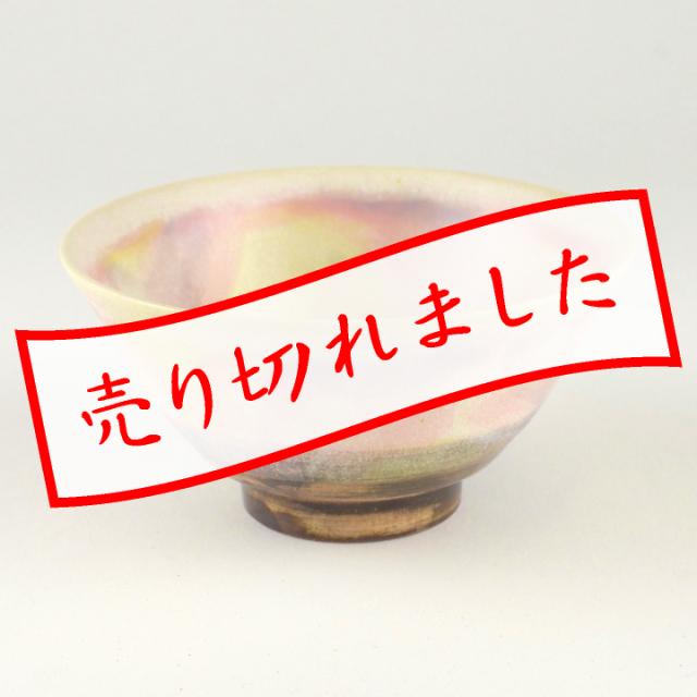 茶碗(ピンク)_丹泉窯 市野ちさと 作