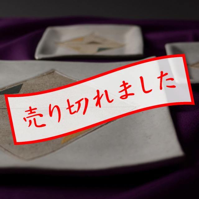 丹波立杭焼_悟窯_商品画像
