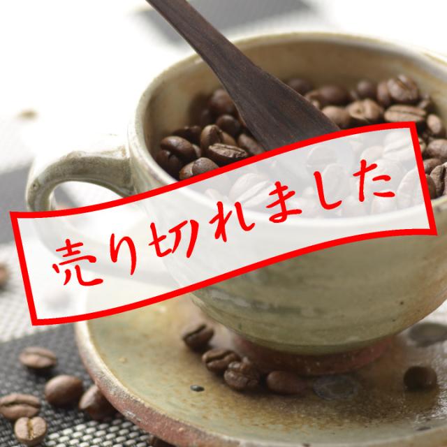 コーヒーカップ・ソーサー(青釉)_省三窯 市野秀作 作