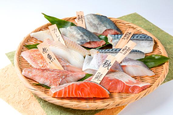 魚切身詰め合わせセット(6種12切)