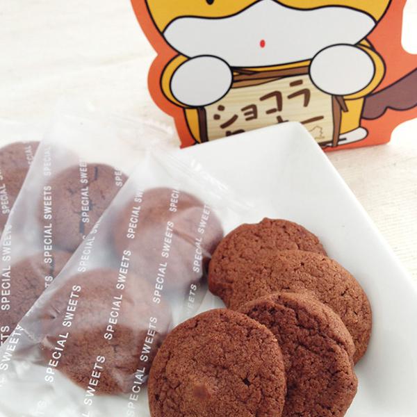 ぐんまちゃんショコラクッキー