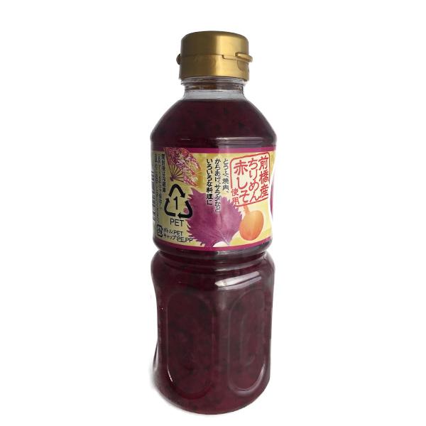 赤しそぽん酢3