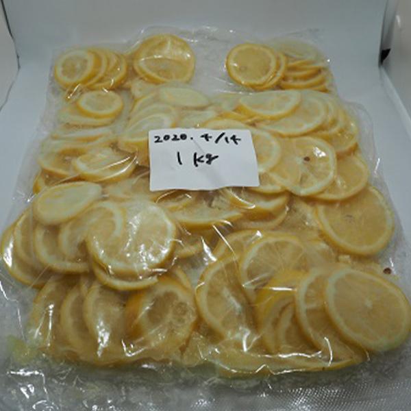 冷凍レモン1kg3