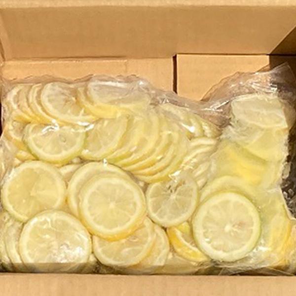 冷凍レモン1kg4