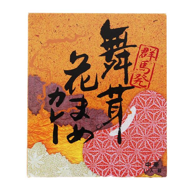 舞茸花豆カレー