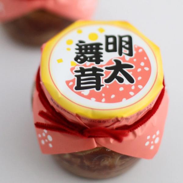 明太舞茸3