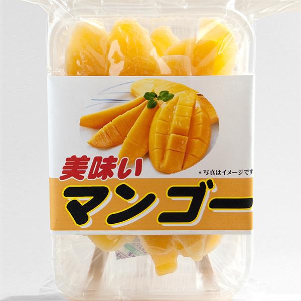 美味しいマンゴー