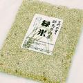 群馬県産 緑米
