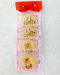 ぐんまちゃんプリントクッキー【草津温泉】