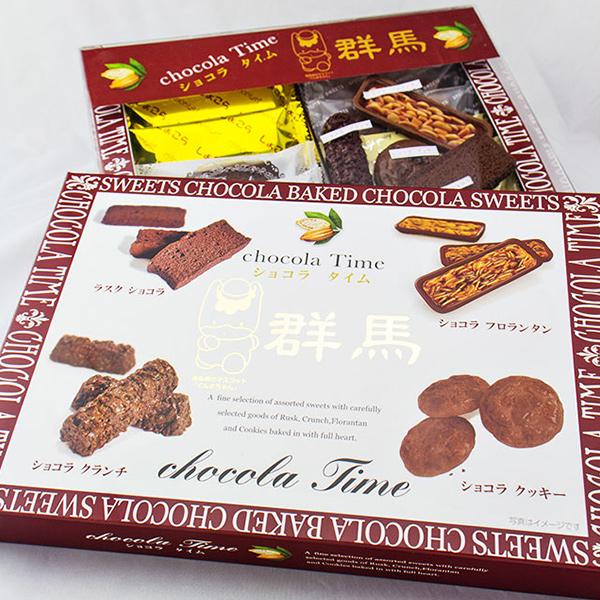 ショコラタイム