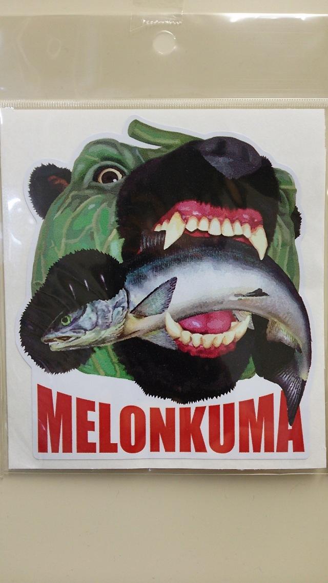 メロン熊 ステッカー(鮭)