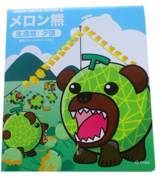 メロン熊 メモ帳 黄色いハンカチ(カワイイ)