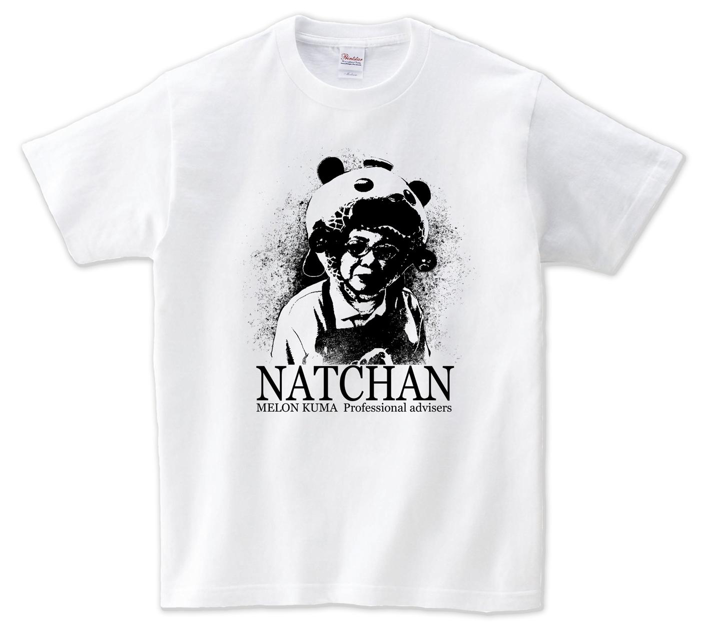 なっちゃんTシャツ