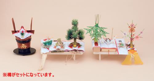 結納・通販-【送料無料】北海道地方結納セット柊ニ号7品セット