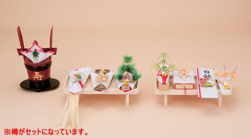 結納・通販-【送料無料】北海道地方結納セット柊三号7品セット