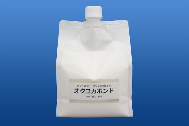 オクユカフローリング専用接着剤 オクユカボンド 6畳分【送料無料(一部地域除く)】