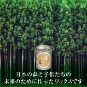 針葉樹,杉の木材にお勧めのワックス 米ぬかワックス 300g