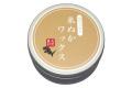 「京ワックス」手作り 米ぬかワックス 100g缶 【送料無料(一部地域除く)】