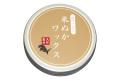 「京ワックス」手作り 米ぬかワックス 50g缶 【送料無料(一部地域除く)】