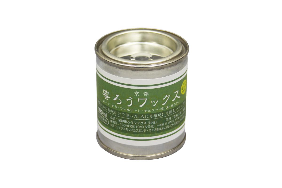 京都 蜜ろうワックス 100ml缶【送料無料(一部地域除く)】