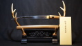 日本美術刀剣保存協会鑑定 日本刀 銘:在銘【兼房】脇指 36.9cm 刀身260g