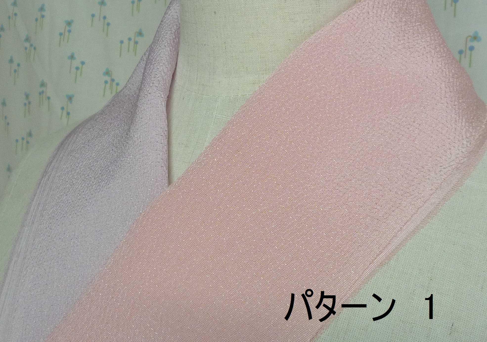 【逸品半額!】 絹千とうずら縮緬の変わり染め分け半衿 【アウトレット】